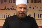 الشيخ الدكتورالفاضل/ صلاح الصاوى: سلسلة قضايا فقهية معاصرة