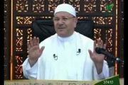 الشيخ الدكتورالفاضل/ محمد راتب النَّابلسى: سلسلة الإسلام منهج حياة : حياتنا
