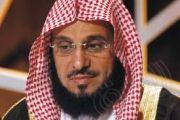 الشيخ الدكتورالفاضل/ عائض القرنى: السَّلام عليكم 2